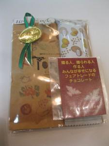 トリコドリップコーヒーとチョコデザートバー¥630(本体価格)