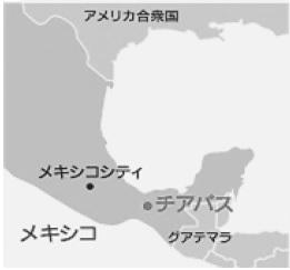 メキシコ地図