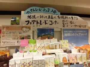 CIMG1044県庁売店